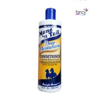 Mane N Tail Conditioner Deep Moisturizing (100% Original)
