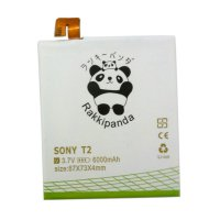 BATRE/BATERAI FOR SONY XPERIA T2 ULTRA BATERAI DOUBLE POWER DOUBLE IC RAKKIPANDA
