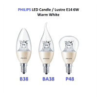 PHILIPS Master LED E14 Candle / Lustre 6W - Warm White