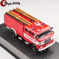 [globalbuy] Atlas 1:72 IFA W50 Alloy Diecast Fire Truck Model Diecast Car Kids Toys Collec/4480400