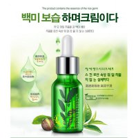 BIOAQUA GREEN TEA WATERY ESSENCE SERUM INNISFREE GREENTEA CAIRAN ANTI AGING ANTI PENUAAN DINI - RDML