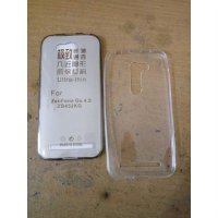 Ultrathin Softcase Asus Zenfone Go 4.5 inch - Putih Clear