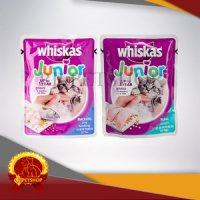 Whiskas Junior anak kucing 85 gr (10pcs)