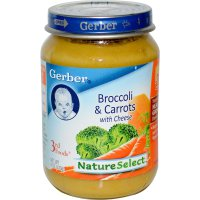 Gerber 3rd Food Brocolli Carrots Cheese