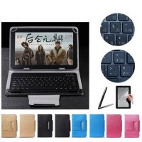 [globalbuy] 2 Gifts+8.4 Inch Universal Bluetooth Keyboard Case for Samsung GALAXY Tab S 8./3528209