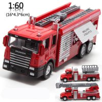 [globalbuy] Sale 1:60 alloy fire truck, pull back toys, model cars, childrens gifts, speci/4479363