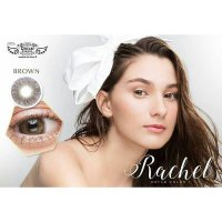 RACHEL ( DREAMCOLOR ) - BROWN