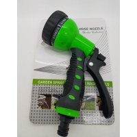 Water Spray / Hose Nozzle / Semprotan Air : 7 model spray
