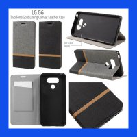 LG G6 Two Tone Gold Lining Canvas Leather Case Casing Cover Flip