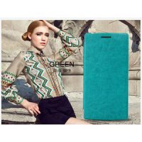 Kalaideng Enland Leather Case OPPO Find 5 | Flip cover Flipcover Green