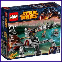 LEGO 75045 - Star Wars - Republic AV-7 Anti-Vehicle Cannon
