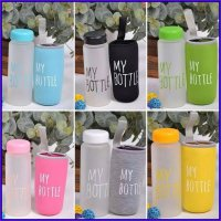 (+BUBBLE) MY BOTTLE KACA BAHAN DOVE FREE POUCH