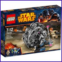 LEGO 75040 - Star Wars - General Grievous' Wheel Bike