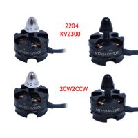 [globalbuy] brushless motor 2204 II kv2300 CW CCW mini multicopter RC250 quadcopter Drone /4449667