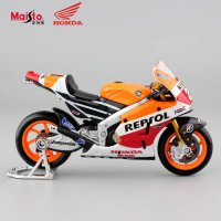 [globalbuy] 1:18 scale kids mini collectible honda repsol rcv 2014 motorbike diecast race /4452877