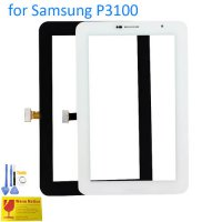 [globalbuy] ALANGDUO for Samsung Galaxy Tab 2 7.0 P3100 Tablet Touch Screen Digitizer Glas/4496772