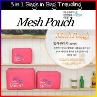 3 in 1 Bags in Bag Traveling Funny Fancy Pouch (1 Set isi 3 tas)(TS36)