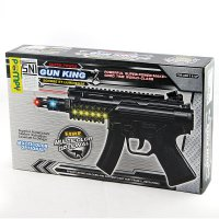 OTOYS Mainan Pistol PA-CD887 Gun King Super Power Multicolor