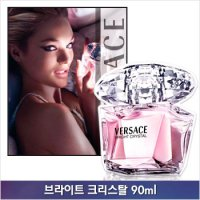 [Versace - Bright Crystal 90ml