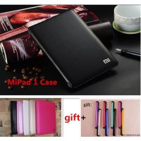 [globalbuy] Tablet PU Case For Xiaomi MiPad 1 Cases Shockproof Dust Business Flat Protecti/4502747