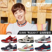 [Paperplanes] SNRD sneakers sneakers unisex N7931 korean men women shoes style
