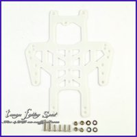 Rep Tamiya HG FRP Under Plate S2 (SUPER II) Chassis White 1.5mm -UP114