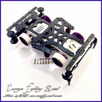 Rep Tamiya HG FRP Under Plate S2 (SUPER II) Chassis Black 1.5mm -UP111