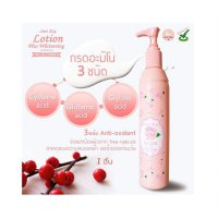 LOTION PLUS WHITENING LITTLE BABY ORIGINAL THAILAND
