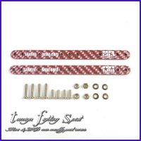 Rep Tamiya 95307 HGC Reinforcing Plate / Stick Silver Red 1.5mm (SC21)