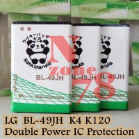 Baterai LG BL-49JH K4 K120E K120 Double IC Protection