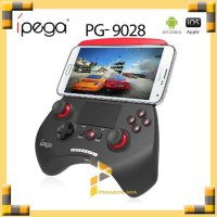 Ipega PG 9028 Gamepad Stick Bluetooth Game Controller with TouchPad