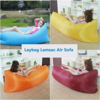 Sofa Malas Air Bag / Kasur Angin Lamzac / Kursi Malas