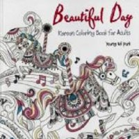 Beautiful Day Korean Coloring Book for Adults