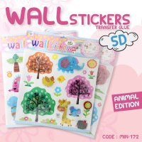Wall Sticker Dinding Dekorasi Rumah 5D Transfer Glue Animal Edition - MIN-172