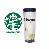 Tumbler Starbucks 350mL - Macau