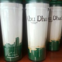 Tumbler Starbucks 350mL - Abu Dhabi