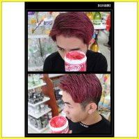 Pomade Suavecito Color - Red Hair Clay