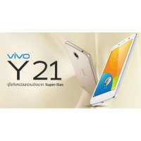 vivo y 21 ram1gb super murah ready grey and white