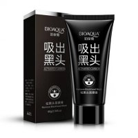 Bioaqua Black Actived Carbon Blackhead Remover Peel Off Mask