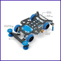 Rep Tamiya 94780 FRP Under Plate Super XX Chassis -Red (UP302)