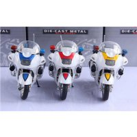 [globalbuy] 3pcs/lot Metal Alloy Police Motorcycle Model Toy DIY Educational Motor Mini To/4466855