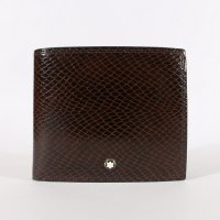 DOMPET KULIT PRIA TIDUR IMPORT BRANDED | MONTBLANC 67-2619 COFFEE