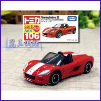 Tomica 106 TOMMYKAIRA ZZ Red - Diecast Mobil