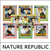 Nature Republic - Real Nature Mini Mask