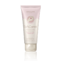 SoftCaress Hand & Nail Cream by ORIFLAME