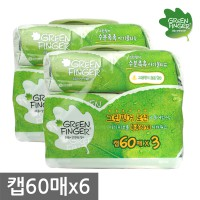 [] Kimberly Green Finger Six Pack Moisture Moist Wipes 60 sheets capped Baby Baby Huggies Pure portable refilled