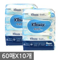 [] can suaen Kleenex wipes Kimberly refilled every 10 pack of 60 Huggies Pure Baby Toddler Portable capped