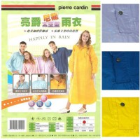 Pierre cardin [MG] bright nylon raincoat after space