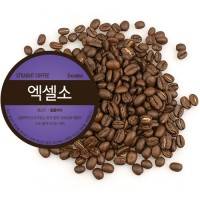 Excel cows Columbia Excelso UTZ CERT (200g) hand drip coffee beans