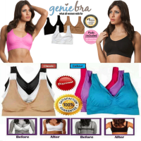 Summer BH by Genie / Seemless Braa with Cups / Genie Braa With Pads